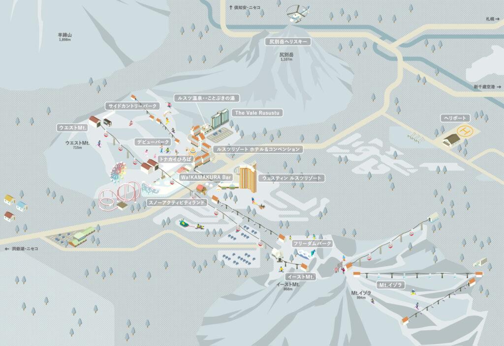 ルスツリゾートのマップ